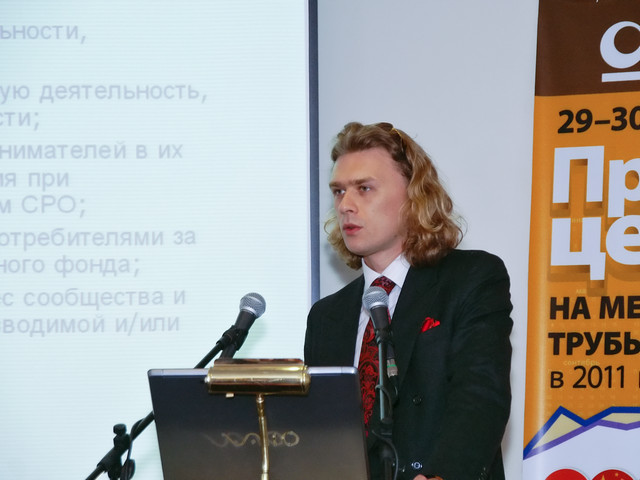 Rusmet Seminar: Steel, Tubes, and Scrap Prices Forecast in 2011